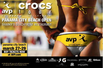 avp_advertisement